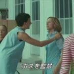 仏ミュージカル映画『ジュリーと恋と靴工場』本編映像「♪女たちよ立ち上がれ」
