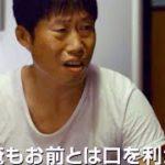 名バイプレイヤー、ユ・ヘジン主演最新作は笑撃の痛快スポ根コメディ/映画『レッスル!』予告編
