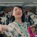 三吉彩花がオフィスで踊りだす!ミュージカル映画「ダンスウィズミー」超特報が公開