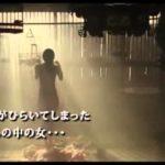 韓国映画 [美人図] 予告版