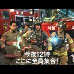 韓国映画 [ザ・タワー 超高層ビル大火災] 予告版