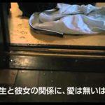 韓国映画 [ウンギョ 青い蜜] 予告版