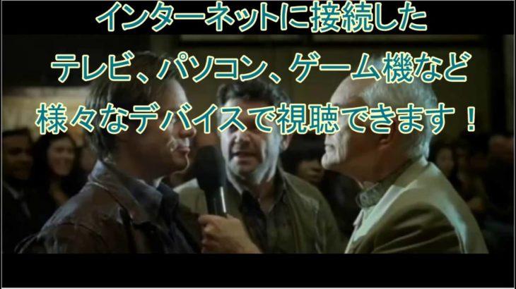 """【映画予告】イエスマン """"YES""""は人生のパスワード"""