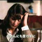 映画『隠された日記 母たち、娘たち』予告編
