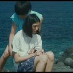 中学生が殺人、幼馴染は25年後に再会し… 映画『光』予告編