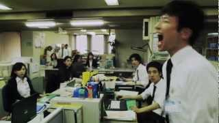 映画「箱入り息子の恋」予告編