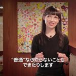 映画『カンパイ! 日本酒に恋した女たち』予告編