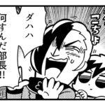 第7話予告TVアニメCaligula