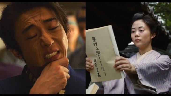 星野源&高橋一生&高畑充希、時代劇映画初出演!「引っ越し大名!」特報