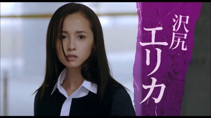 不能犯 Impossibility Defense (2018) ライブアクション映画予告編