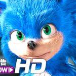 映画『Sonic The Hedgehog/ソニック・ザ・ヘッジホッグ』海外版予告(英語)