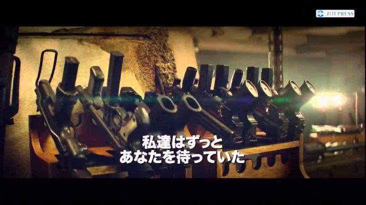 映画「ターミネーター」最新予告編