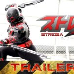 映画「ストレガ」予告 Strega – Trailer 02
