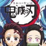 TVアニメ「鬼滅の刃」次回予告第九話