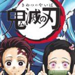 TVアニメ「鬼滅の刃」次回予告第十二話