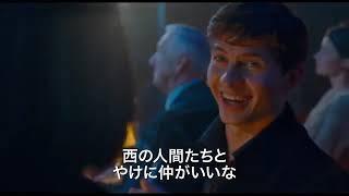 映画『ホワイト・クロウ 伝説のダンサー』予告
