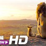 映画「ライオン・キング」日本版本予告