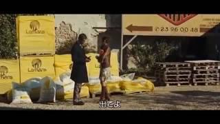 ホラー映画 予告 2016・プレデターズ・エヴォリューション ホラー