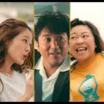 映画『ダンスウィズミー』予告30秒【HD】2019年8月16日(金)公開