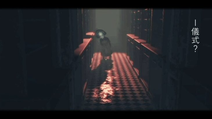 Layers of Fear 映画予告風