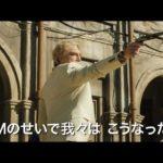 映画『007 スカイフォール』予告編