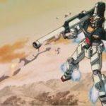 機動戦士Ζガンダム Ⅰ (2005) 予告 / Z Gundam Ⅰ Trailer