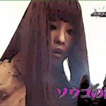 (アニメ風漫画動画)#仮面ライダージオウ48話次回予告