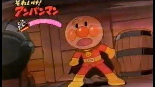 映画「それいけ!アンパンマン ゆうれい船をやっつけろ!!」予告編 アニメ PV CM Anpanman Japanese TV Animation The Movie 15sec