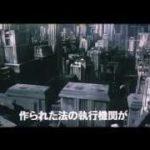 映画「リベリオン」日本版劇場予告Type-A