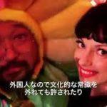 映画『カンパイ!日本酒に恋した女たち』予告