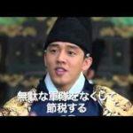 映画『王の運命 -歴史を変えた八日間-』予告