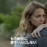 海外ドラマ「ザ・シューター シーズン2」予告編