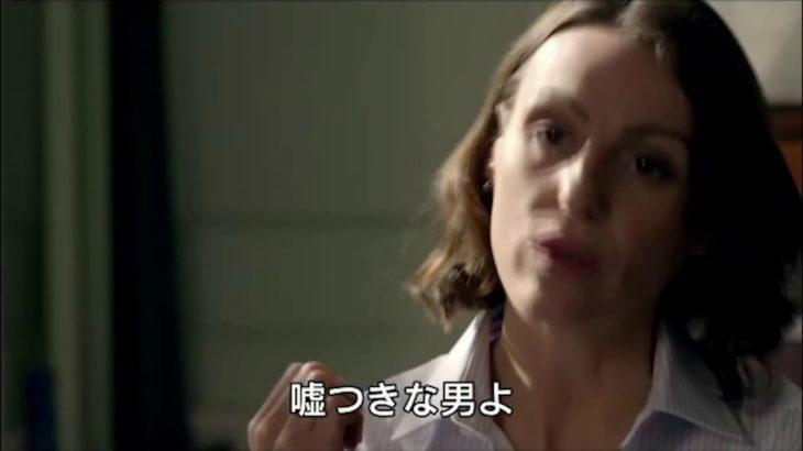 海外ドラマ『女医フォスター 夫の情事、私の決断』予告