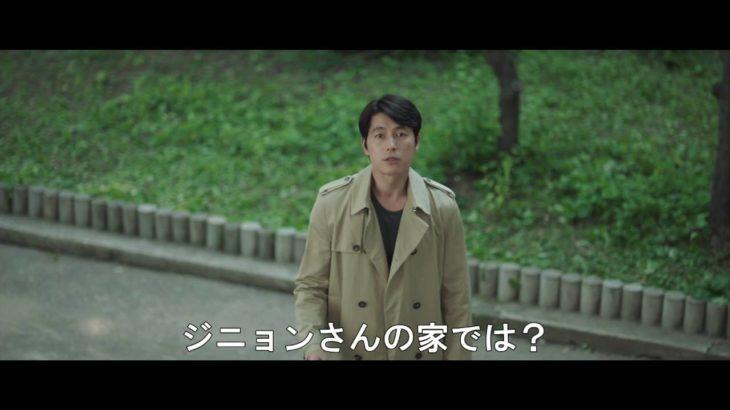 映画『私を忘れないで』予告【公式】