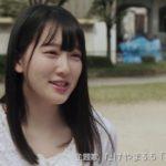 映画『おかざき恋愛四鏡』予告編(30秒)