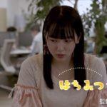 映画「おかざき恋愛四鏡」予告編 60秒ver