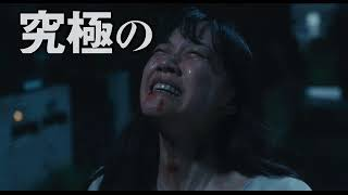 映画予告 「宮本から君へ」  劇場公開日 2019年9月27日