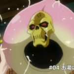 TVアニメ「歌舞伎町シャーロック」#04 WEB予告