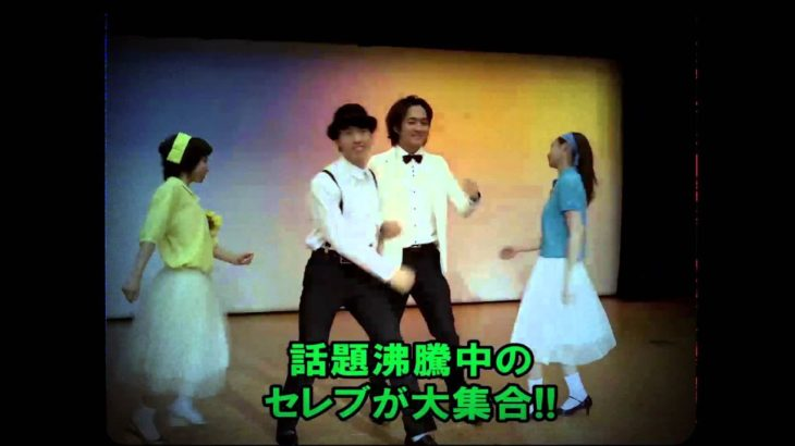 垣田彩花監督 ミュージカル映画『ショータイム!』