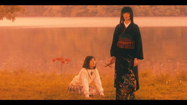 玉城ティナ「いっぺん、死んでみる?」 映画『地獄少女』アニメコラボ映像