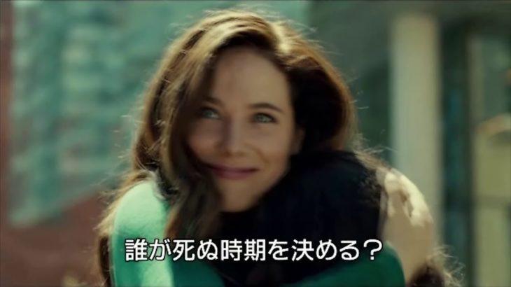 海外ドラマ『Dr.M/救命救急医の殺人ライフ』(予告)