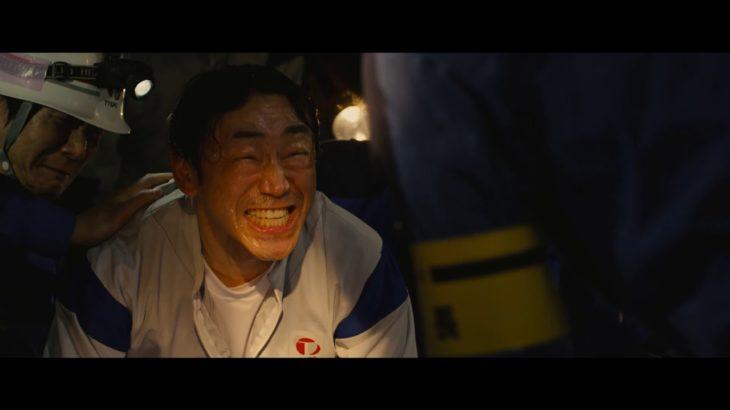 邦画史上最大のスケールで描く『Fukushima 50』本予告編が到着