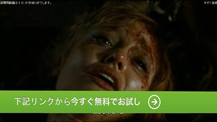 【映画予告】ソルト