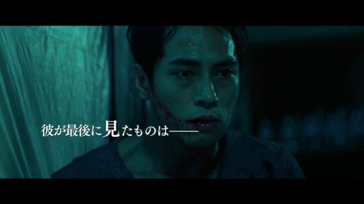 台湾サスペンスの傑作!『目撃者 闇の中の瞳』予告