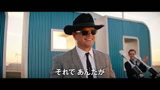 映画『フォードvsフェラーリ』予告2