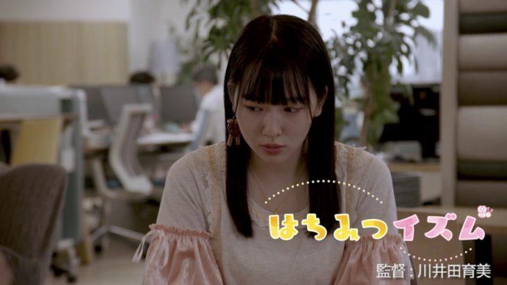 映画「おかざき恋愛四鏡」予告編(60秒)