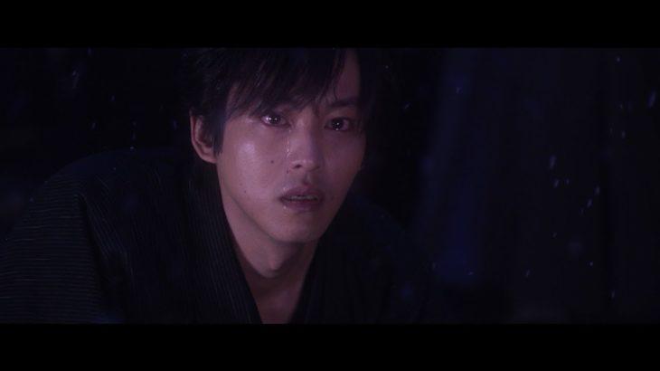 松坂桃李『居眠り磐音』MISIAの主題歌入り予告