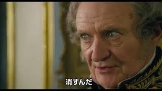 映画『ドクター・ドリトル』予告2