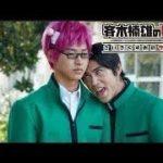 斉木楠雄のΨ難 🌸🌸 恋愛映画フル2019 | The Disastrous Life of Saiki K 【FULL】2020