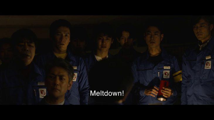 邦画初の米軍協力で実現した緊迫感!『Fukushima 50』(フクシマフィフティ)海外版予告映像